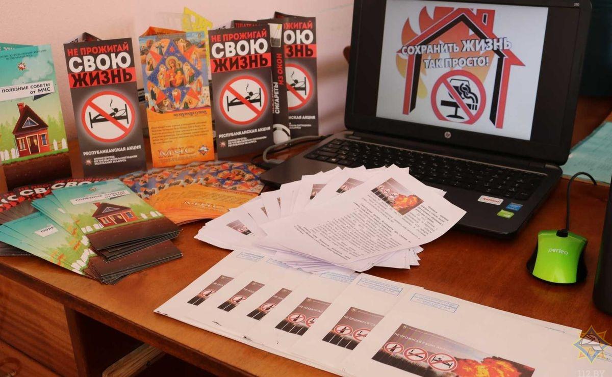 Лидский РОЧС напоминает о важности соблюдения правил пожарной безопасности в быту.